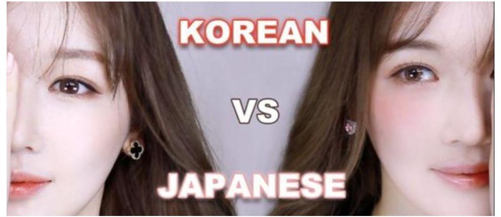 Maquillage japonais vs. coréen : quelles différences ? Les techniques utilisées en 2021